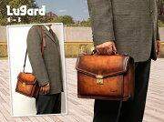 青木鞄:LugardG-3B4対応。オンリーワンのシャドー仕上げ。ヴィンテージ感漂う錠前ロック付き2wayセカンドバッグ/本革革レザー【RCP】10P05Nov16