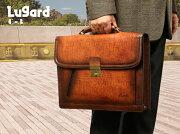 青木鞄:LugardG-3B4対応。オンリーワンのシャドー仕上げ。ヴィンテージ感漂う錠前ロック付きフラップブリーフ/本革革レザー【RCP】10P05Nov16
