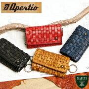 【送料無料】apertioアペルティオ:レザージャケットをイメージ。革らしさをガツンと感じる表情豊かなオイルレザーの6連キーケース/革レザー本革送料無料ウォッシュ加工メンズ