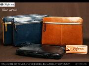 キーファーノイ チャオシリーズ オンオフ クラッチ タブレット イタリアン セカンド バッグインバッグ