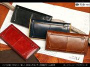 【送料無料】【キーファーノイKieferneu】チャオシリーズ:バッグと揃えて持ちたい!美しく上質なムラ染レザーのスリム長財布/革本革レザー/キーファーノイ【RCP】10P05Nov16