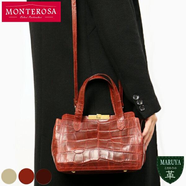 【MONTEROSA/モンテローザ】 D'oroコスパ◎高級感のあるクロコ型押し馬革の軽量2wayバッグ