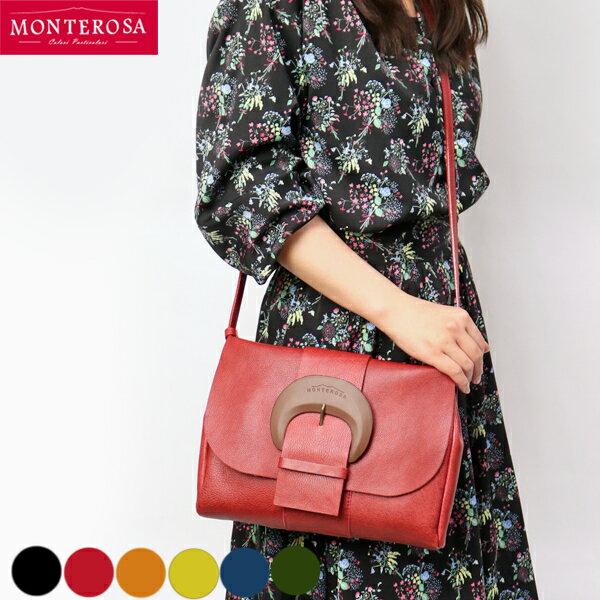 【MONTEROSA/モンテローザ】 FIBBIA フィッビア 表情豊かなオイル仕上げバングラ革の馬蹄アクセント2wayポシェット/革 本革 レザー