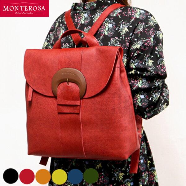 【MONTEROSA/モンテローザ】 FIBBIA フィッビア 馬蹄型レザーポイントのオイル仕上げバングラ革リュックサック/革 本革 レザー