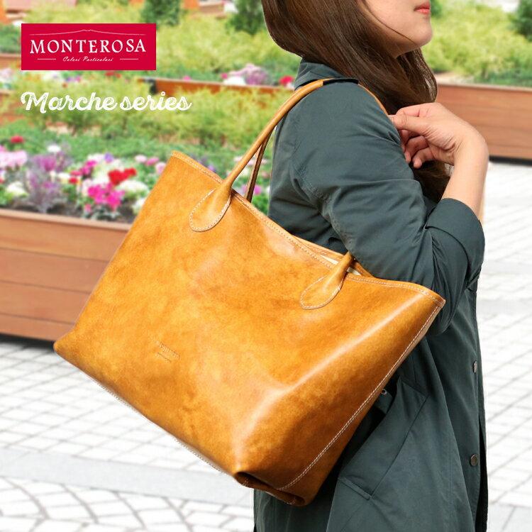 【MONTEROSA/モンテローザ】 MARCHEアンティークな雰囲気のムラ染めが可愛らしい、バングラキップレザーのトートバッグ