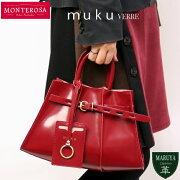 mukuVERRE:艶やかで軽い。エレガントガラスレザーバッグSサイズ/MONTEROSAモンテローザムク送料無料