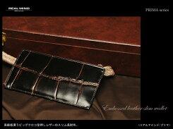 【REALMINDリアルマインド】プリマ高級感漂うラージクロコ型押しレザーのスリム長財布【RCP】10P31Aug14