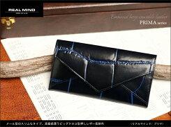 【REALMINDリアルマインド/LILY】プリマ高級感漂うビッグクロコ型押しレザーメール型長財布SS10P03mar13