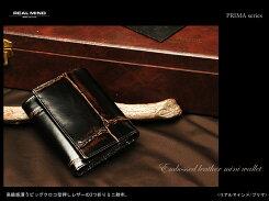 【REALMINDリアルマインド】プリマ高級感漂うラージクロコ型押しレザーの3つ折りミニ財布【RCP】10P31Aug14