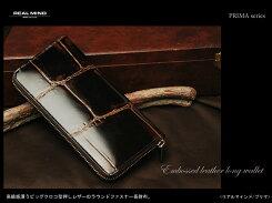 【REALMINDリアルマインド】プリマ高級感漂うラージクロコ型押しレザーのラウンドファスナー長財布【RCP】10P31Aug14
