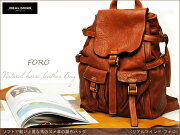【REALMINDリアルマインド/LILY】FOLO/フォロ上質な馬のヌメ革仕立てのヴィンテージ感溢れる創作バッグ。:リュックサックaf0035