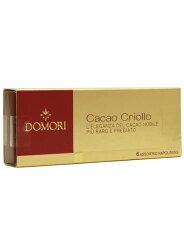 クリオーロ・ライン6種(チョコレート)Cacao Criollo Box DOMORI