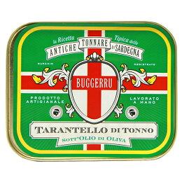 タランテッロ・ディ・トンノ・ロッソ(クロマグロ中トロのオイル漬け)サルダ・アッフミカティSardaAffumicatiTarantellodiTonnoRosso