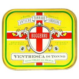 ヴェントレスカ・ディ・トンノ・ロッソ(クロマグロ大トロのオイル漬け)サルダ・アッフミカティSardaAffumicatiVentrescadiTonnoRosso