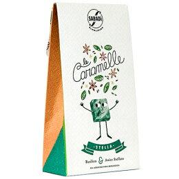 ラ・カラメッレ・ステッラ(キャンディー)サバディSabadiLaCaramelleStella