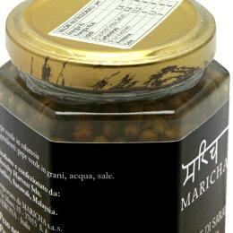 グリーンペッパー塩水漬け(110g)マリチャPepeVerdeninSalamoiaMRAICHA