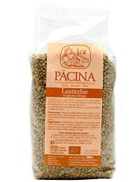 レンティッキエ(レンズ豆)パーチナPacinaLenticchie