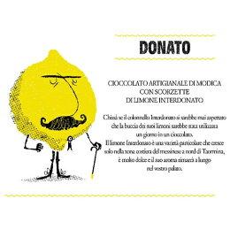 チョッコラート・ディ・モディカ・ドナート(レモンとシトロンの自然交配種のピール)サバディCioccolatodiModicaDonatoSabadi