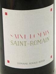 サン・ロマン・ルージュ [2013] ルノー・ボワイエRenaud Boyer St. Romain Rouge