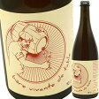 キュヴェ・スペシャル・白ラベル [NV] ブラッスリー・デ・ヴォワロンLa Brasserie des Voirons Cuvée Speciale White label(Clos Rougeard)