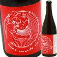 キュヴェ・スペシャル・ロゼラベル [NV] ブラッスリー・デ・ヴォワロンLa Brasserie des Voirons Cuvee Speciale Rose label(Framboise)