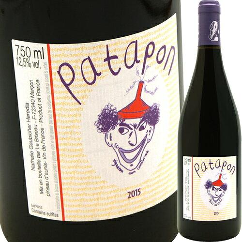 ワイン, 赤ワイン  2018 Domaine le Briseau VdF Patapon Rouge