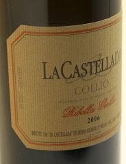 リボッラ・ジャッラ [2007] ラ・カステッラーダLa Castellada Ribolla Gialla