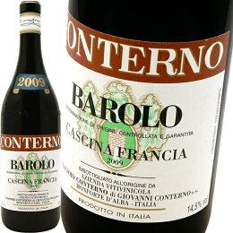 バローロ・カッシーナ・フランチャ[2010]ジャコモ・コンテルノGiacomoConternoBaroloCascinaFrancia