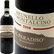 ブルネッロ・ディ・モンタルチーノ [2009] イル・パラディソ・ディ・マンフレディIl Paradiso di Manfredi Brunello di Montalcino