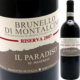 ブルネッロ・ディ・モンタルチーノリゼルヴァ1,500ml[2007]&ブルネッロ・ディ・モンタルチーノ1,500ml[2009]×2本の合計3本セットイル・パラディーソ・ディ・マンフレディ