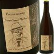 ボワッソン・ソヴァージュ(ビール) フランソワ・ブランシャールDomaine Grand Clere Boisson Sauvage Bierre par Francois Blanchard