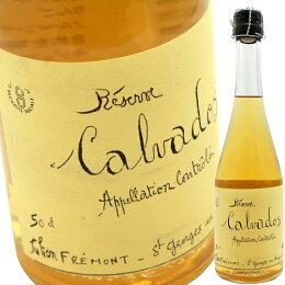 カルヴァドスレゼルヴ(500ml)フォール・マネル(ジュリアン・フレモン)CarvadosReserve42%DomaineduFortManel