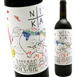 サペラヴィ・アモール[2014]ニカNIKA-wineSaperaviAmour