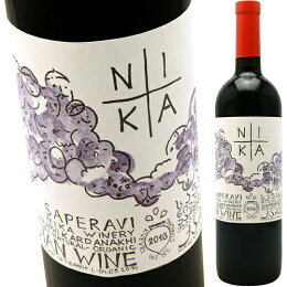 ニカニカ・サペラヴィ[2013]ニカNIKA-wineNikaNikaSapervi