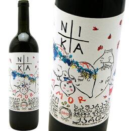 サペラヴィ・アモール[2015]ニカNIKA-wineSaperaviAmour