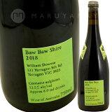 ボー・ボー・シャイアー ピノ・ノワール [2018] ウイリアム・ダウニー William Downie Baw Baw Shire Pinot Noir