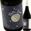 MARUYAMAYAで買える「ステラ・ルナ [2018] スモールフライSmallfly Wines Stella Luna」の画像です。価格は3,850円になります。