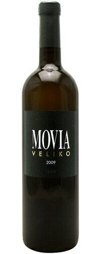 ヴェリコ・ビアンコ[2009]モヴィアMoviaVelikoBelo