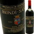 ブルネッロ・ディ・モンタルチーノ [1987] ビオンディ・サンティTenuta Greppo (Biondi-Santi) Brunello di Montalcino