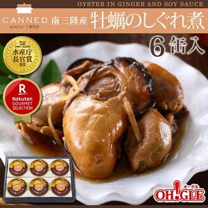 CANNED 牡蠣のしぐれ煮 6缶入