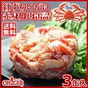 脚肉崩れ肉にてお仕立てした商品です!いろいろなお料理で、赤身の彩りと豊かな香りをお楽しみ...