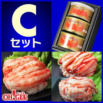 """Canned Crab Variety Assort""""C-Set"""" ( 3-Cans set in Gift Box )"""