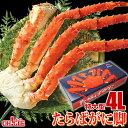 タラバ蟹 4l