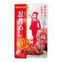 【ふるさと納税】奈良銘菓バナラ&いちごあめセット