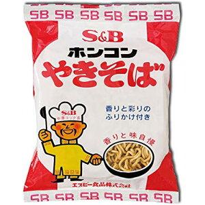 お得な2ケースセット ホンコンやきそば 85g×30食×2ケース 北海道ソウルフード 味付け油湯麺