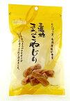 【札幌第一製菓 三温きなこねじり 80g×12】送料無料 きなこの香りを一段と深めたやさしい口当たり