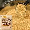 【ホクレン てんさい糖(650g×12)】てん菜糖 ミネラル ホクレン オリゴ糖 食品 業務用 北海道