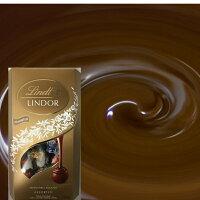 リンツリンドールトリュフアソートビッグサイズ600gLINDORASSORTEDリンツギフトリンドールチョコレート送料無料600バレンタインデー高級チョコ
