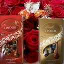 お得な リンツリンドールセット ビックサイズ(アソート&ミルク)各1箱  リンツ リンドール リンド ...