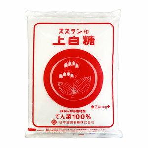 【北海道】スズラン印 1kg×5 上白糖 砂糖 漂白剤無使用 てんさい糖
